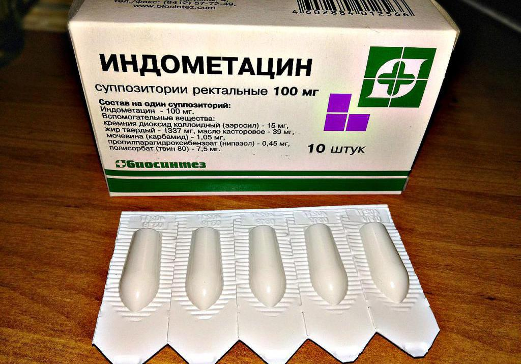 Индометацин простатите календула лечебные свойства при простатите