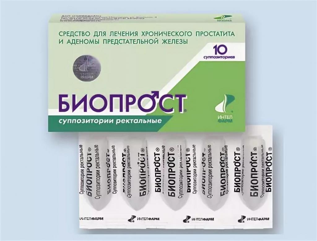Свечи ректальные для лечения простатита и аденомы простаты кто лечил простатит форум