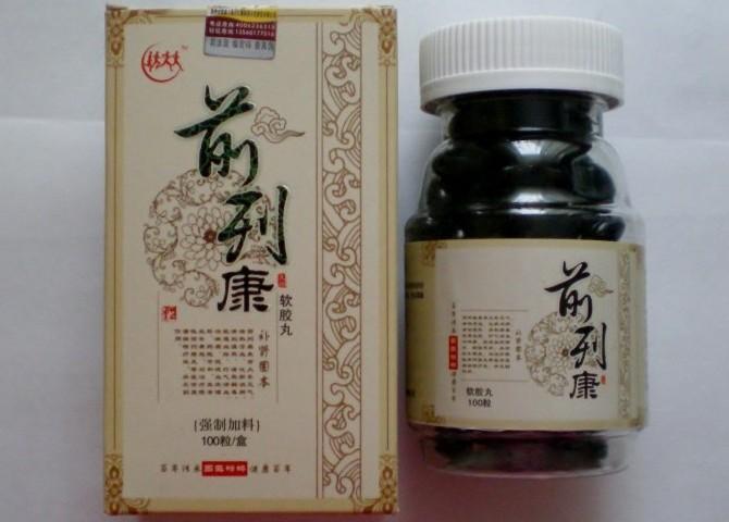 Китайский народный медицина для простатита какими народными средствами можно лечить простатита