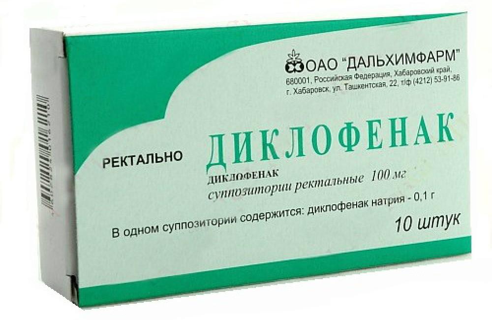 Противовоспалительные и обезболивающие препараты от простатита лазерная терапия в хроническом простатите