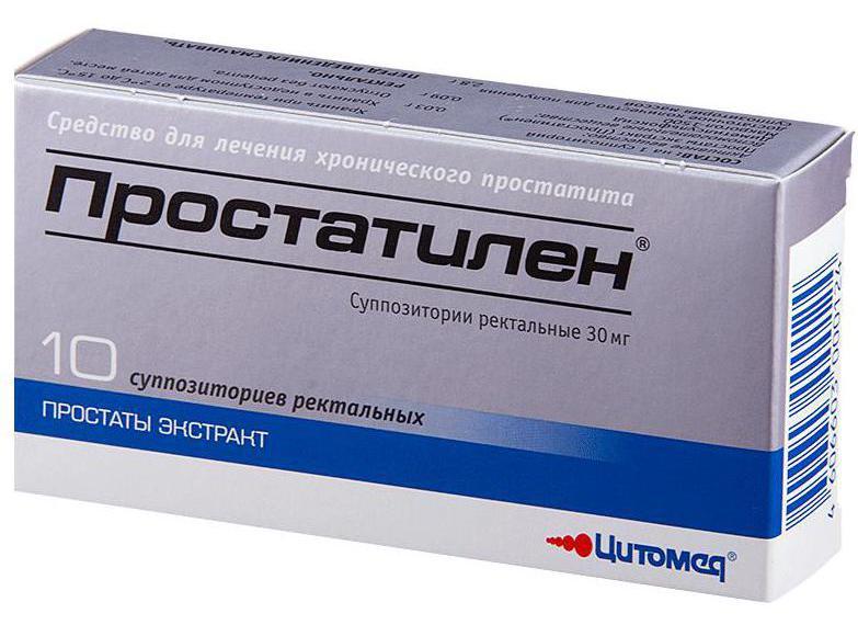 свечи простатилен для профилактики простатита