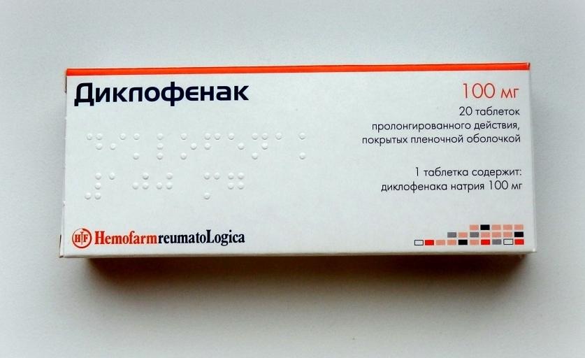 Что сильнее обезболивает при простатите импотенция лечение простатита аденомы
