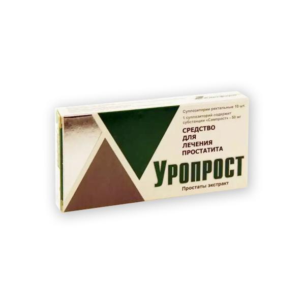 Лекарство от простатита уро простатит худеет